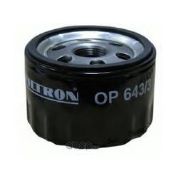 Фильтр масляный Filtron (Filtron) OP6433