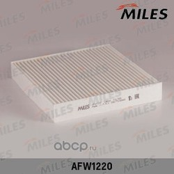 Фильтр салона SUZUKI SWIFT/SX4 05- (Miles) AFW1220