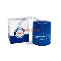 Масляный фильтр (TORQUE) OSD117
