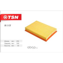 Фильтр воздушный (TSN) 9113
