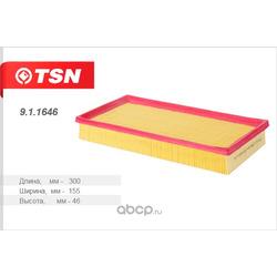 Фильтр воздушный (TSN) 911646