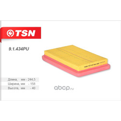 Фильтр воздушный (TSN) 91434PU