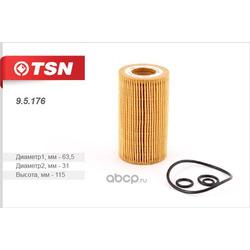 Фильтр масляный (элемент фильтрующий) (TSN) 95176