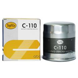 Фильтр масляный (TopFils) C110