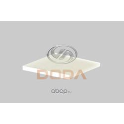 салонный фильтр (DODA) 1110050013