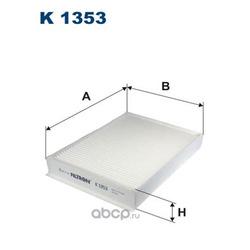 Фильтр, воздух во внутренном пространстве (Filtron) K1353