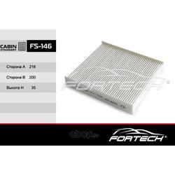 Фильтр салонный (Fortech) FS146