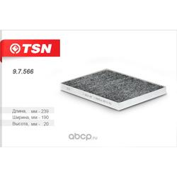 Фильтр салона угольный (TSN) 97566