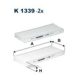 Фильтр, воздух во внутренном пространстве (Filtron) K13392X