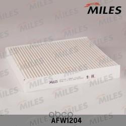 Фильтр салона NISSAN MURANO/X-TRIAL (Miles) AFW1204