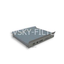 Фильтр салона (NEVSKY FILTER) NF6305