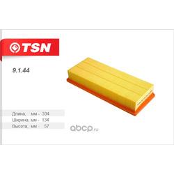 Фильтр воздушный (TSN) 9144