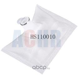 Сетка-фильтр (Achr) HS110010