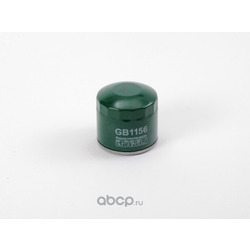 Фильтр масляный (Big filter) GB1156