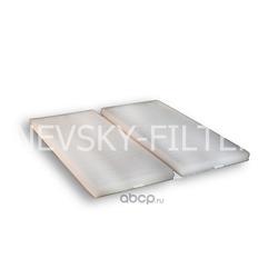 Фильтр очистки воздуха салона (NEVSKY FILTER) NF61592
