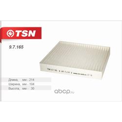 Фильтр салона (TSN) 97165