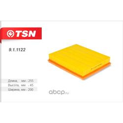 Фильтр воздушный (TSN) 911122