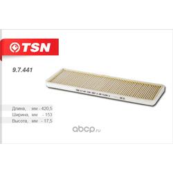 Фильтр салона (TSN) 97441