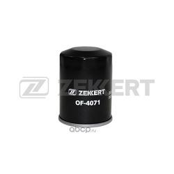 Масляный фильтр (Zekkert) OF4071
