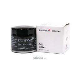 Фильтр масляный KUJIWA B6Y114302A MAZDA (KUJIWA) KUM901