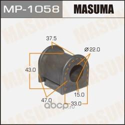 Втулка резиновая СПУ (Masuma) MP1058