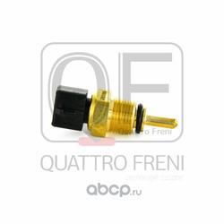 ДАТЧИК ТЕМПЕРАТУРЫ ЖИДКОСТИ (QUATTRO FRENI) QF00T01656