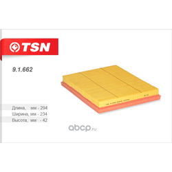 Фильтр воздушный (TSN) 91662