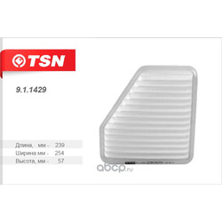 Фильтр воздушный (TSN) 911429