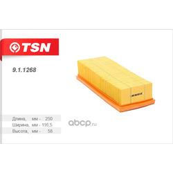 Фильтр воздушный (TSN) 911268