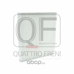 ФИЛЬТР САЛОНА (QUATTRO FRENI) QF20Q00007