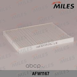 Фильтр салона FIAT GRANDE PUNTO/OPEL CORSA D (Miles) AFW1167