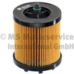 Масляный фильтр (Ks) 50013630