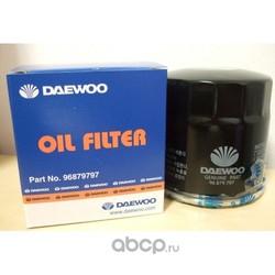Фильтр масляный (DAEWOO) 96879797