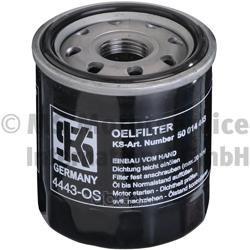 Масляный фильтр (Ks) 50014443