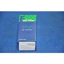 Топливный фильтр (Parts-Mall) PCA005