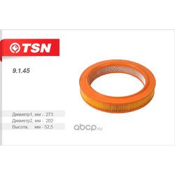 Фильтр воздушный (TSN) 9145