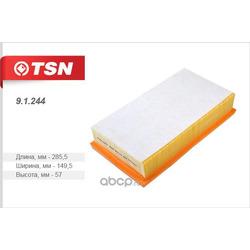Фильтр воздушный (TSN) 91244