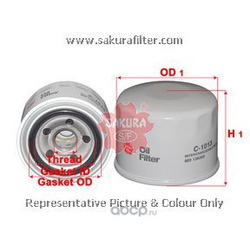 Фильтр масляный (Sakura) C1013