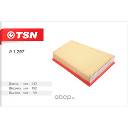 Фильтр воздушный (TSN) 91297