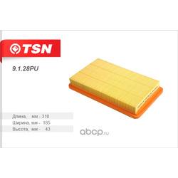 Фильтр воздушный (TSN) 9128PU