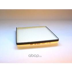 Фильтр салонный (Big filter) GB9859