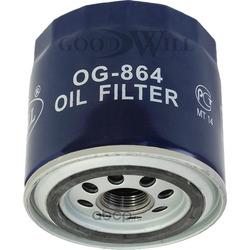 Фильтр масляный двигателя (Goodwill) OG864
