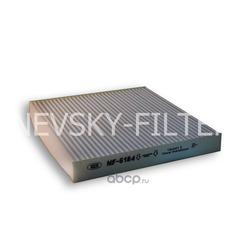Фильтр салонный Невский фильтр NF-6184 HYUNDAI Grandeur TG 05 (05 - );NF Sonat (NEVSKY FILTER) NF6184