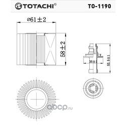 Масляный фильтр (TOTACHI) TO1190