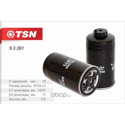 Фильтр топливный (TSN) 93261