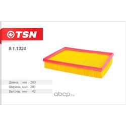 Фильтр воздушный (TSN) 911324