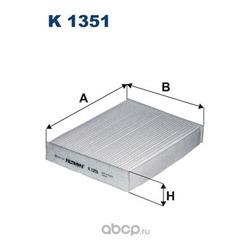 Фильтр, воздух во внутренном пространстве (Filtron) K1351