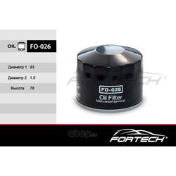 Фильтр масляный (Fortech) FO026