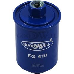 Фильтр топливный (Goodwill) FG410