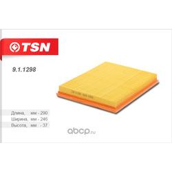 Фильтр воздушный (TSN) 911298